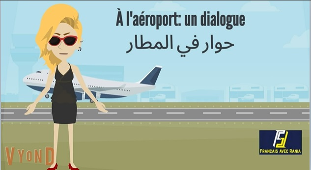 À l'aéroport: un dialogue : حوار في المطار